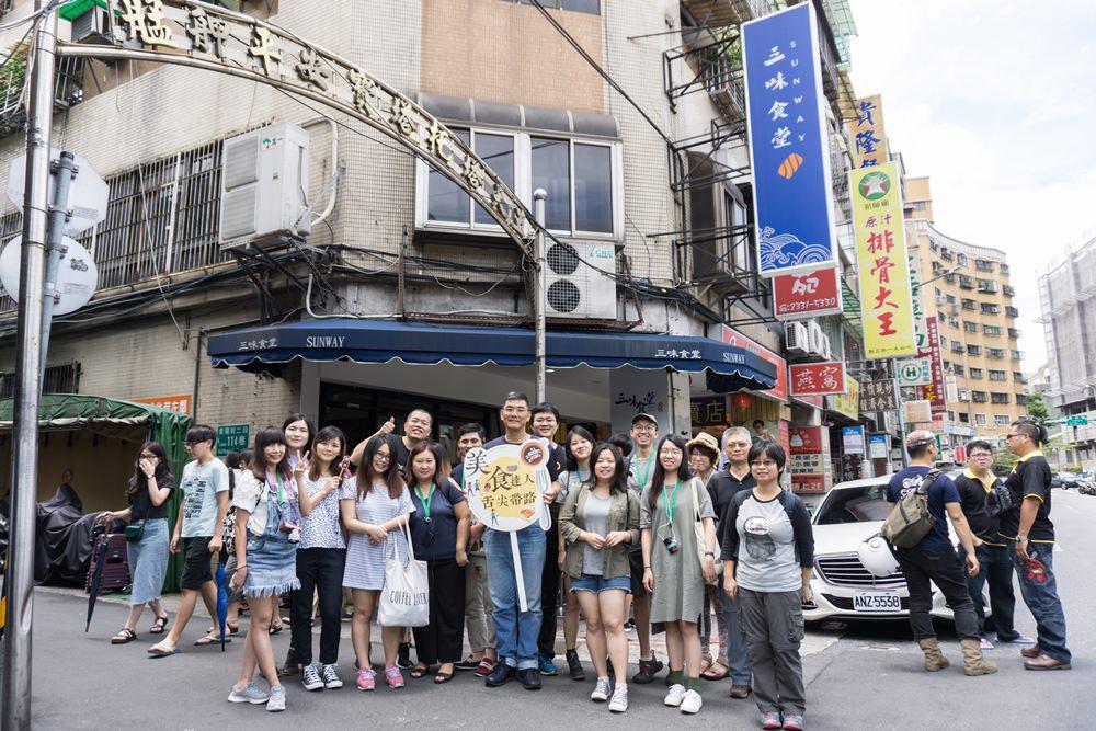 [台北美食活動]美食達人舌尖帶路 好樹早午餐 三味食堂 枝仔冰城 用美食記錄著故事