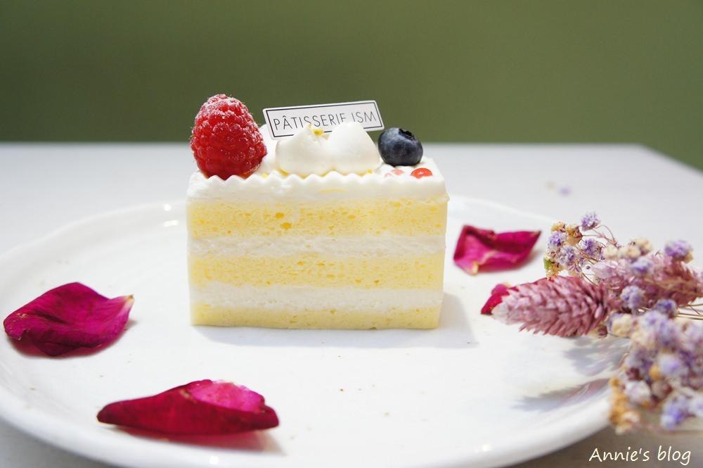 [台北東區美食] ISM主義甜時 下午茶蛋糕推薦