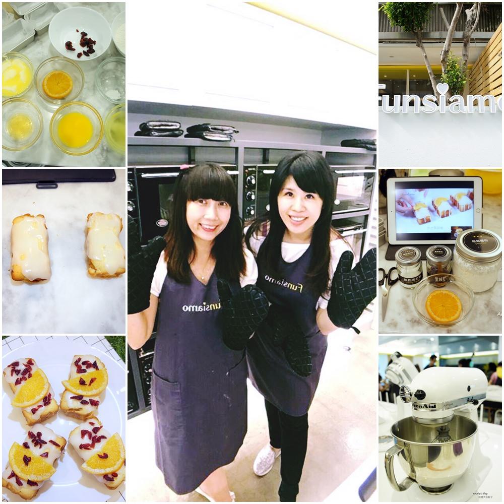 國父紀念館站 FUNSIAMO CAFÉ & PLAY 時尚烘焙約會新去處