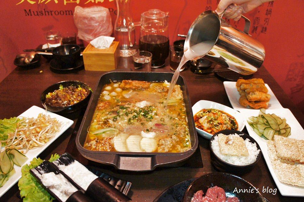 [板橋美食 ] 紅門宴川味麻辣鴛鴦鍋 乾鍋重慶烤魚