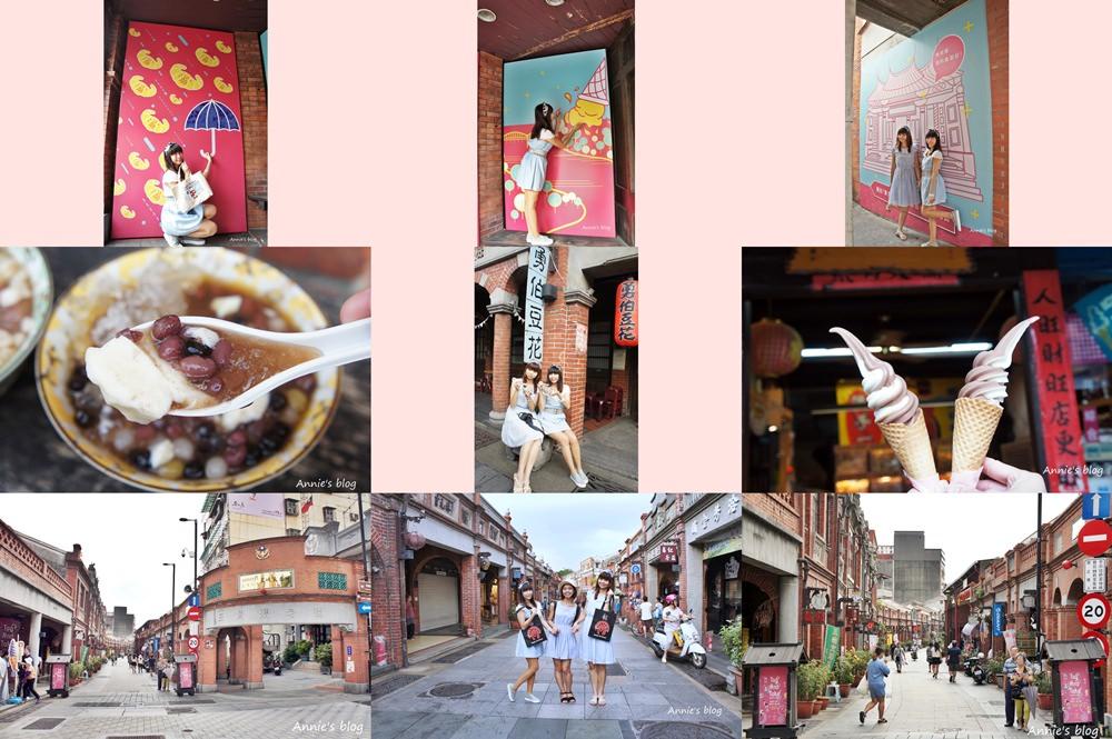 ║新北三峽老街 ║那個三什麼峽 粉紅浪漫拍照景點 打卡拍照送好禮 活動10/1-10/20