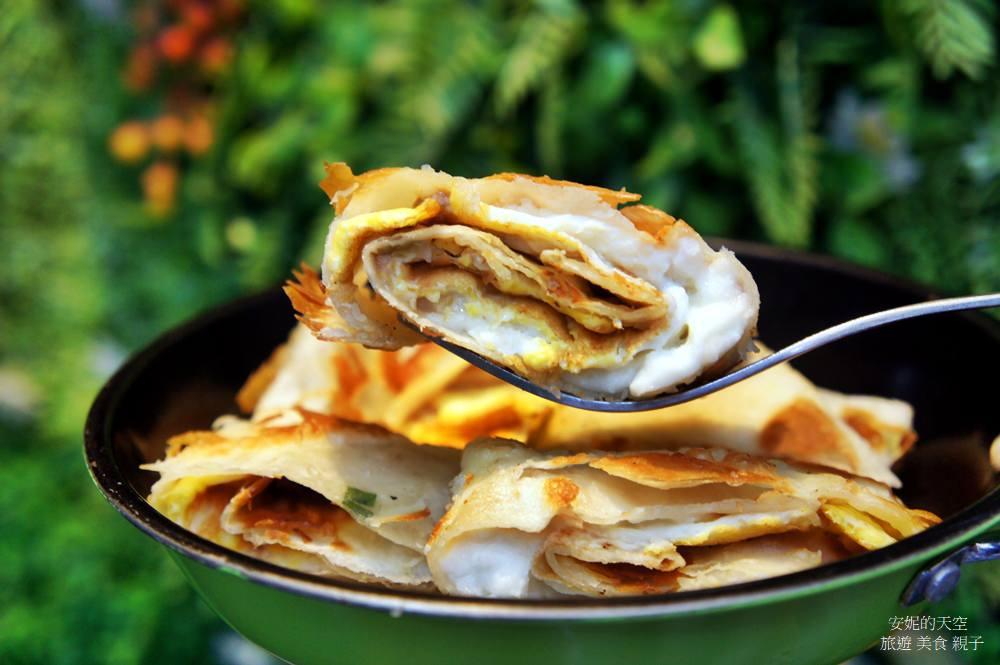 [新莊早餐] ║早安食堂蛋餅專賣店║30多種口味千層酥脆蛋餅