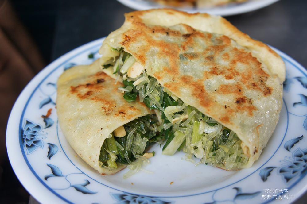 ║早餐推薦║  大三元豆漿店 有炭香味豆漿 內餡超多的韭菜盒子 厚實手工蛋餅你吃過嗎