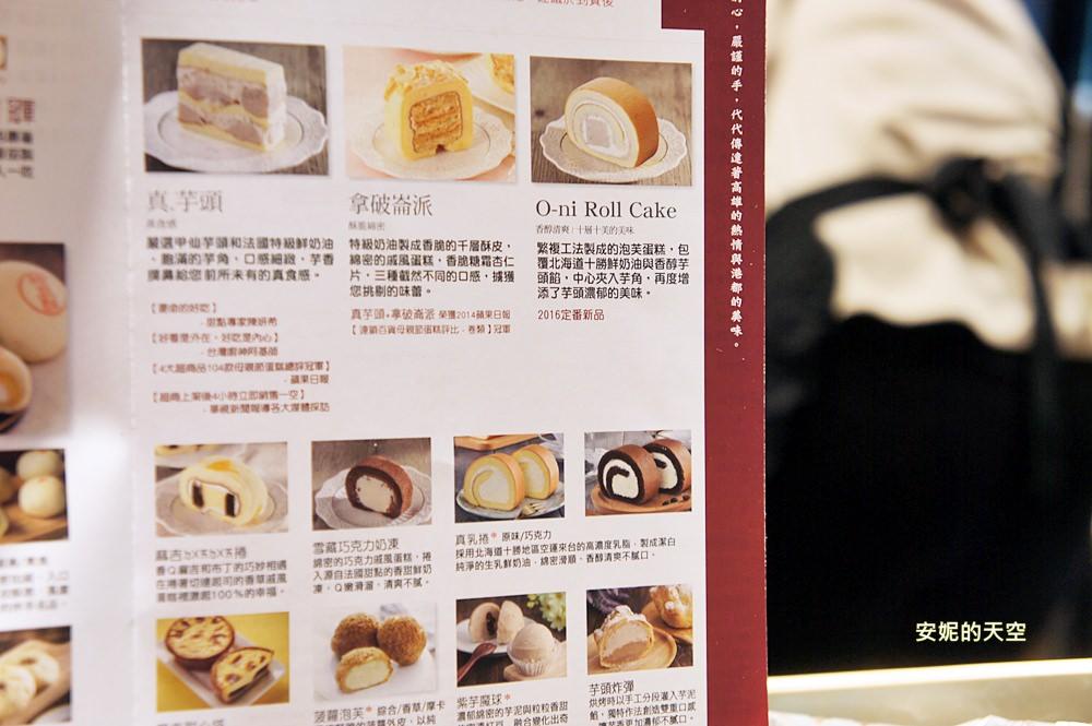 20171202194755 35 - 台北車站必吃美食|不二緻果(原高雄不二家) 真.芋頭蛋糕