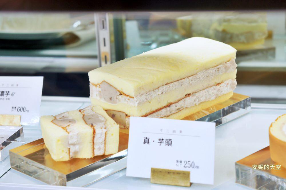 20171202194800 37 - 台北車站必吃美食|不二緻果(原高雄不二家) 真.芋頭蛋糕