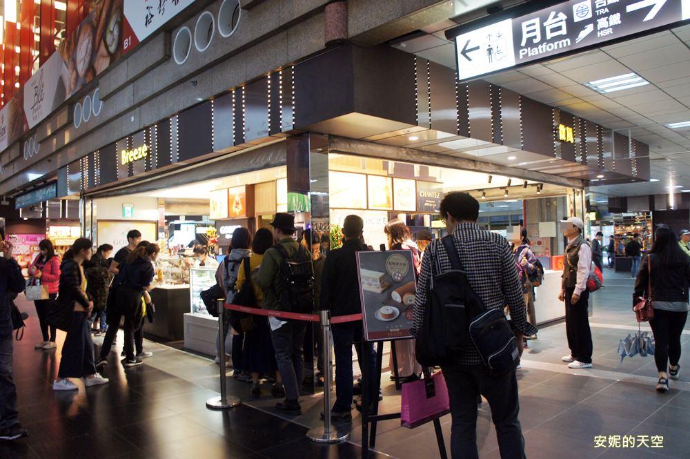 20171202194802 86 - 台北車站必吃美食|不二緻果(原高雄不二家) 真.芋頭蛋糕
