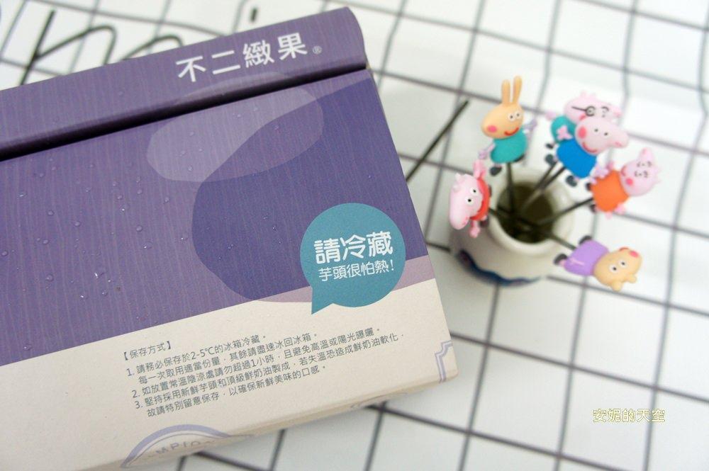 20171202194819 99 - 台北車站必吃美食|不二緻果(原高雄不二家) 真.芋頭蛋糕