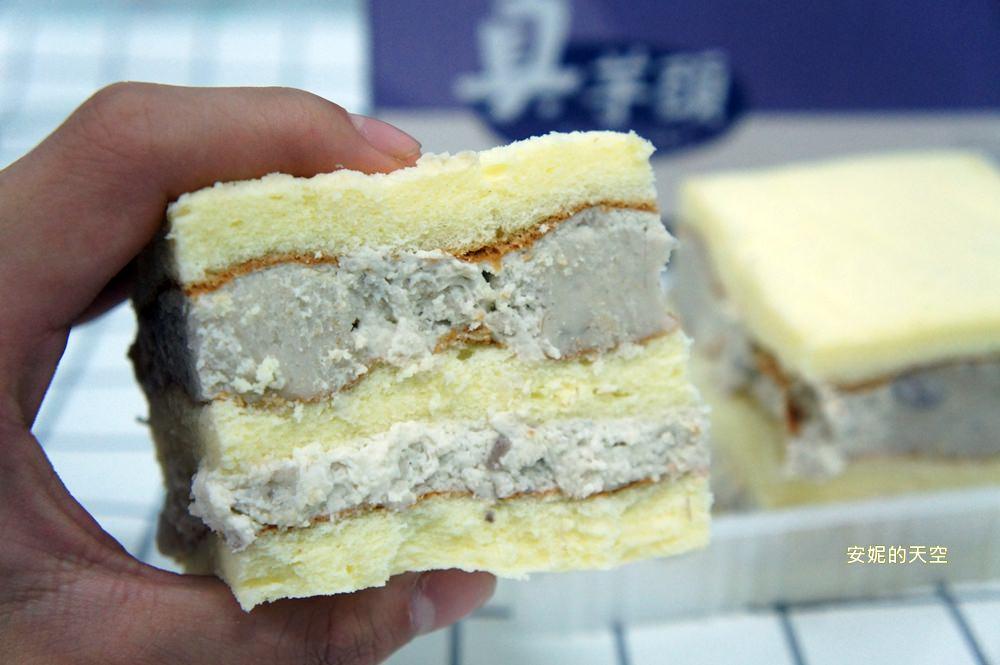 20171202194851 92 - 台北車站必吃美食|不二緻果(原高雄不二家) 真.芋頭蛋糕