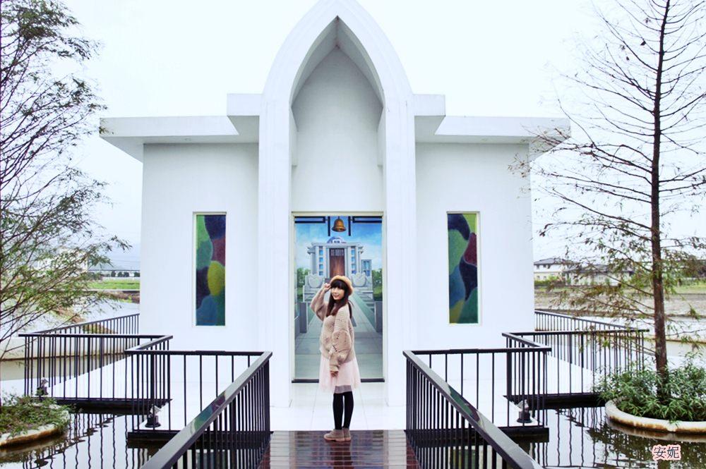 [宜蘭親子住宿推薦] 聽風會館  座落在田園山野間的一抹繽紛 水中間絕美白色教堂 IG熱門景點