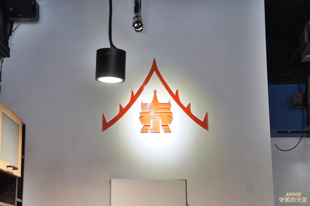 20171224192237 69 - [熱血採訪] 新莊輔大美食║Double泰 南洋風味料理║一個人也能品嘗的泰式料理 聚餐約會推薦餐廳