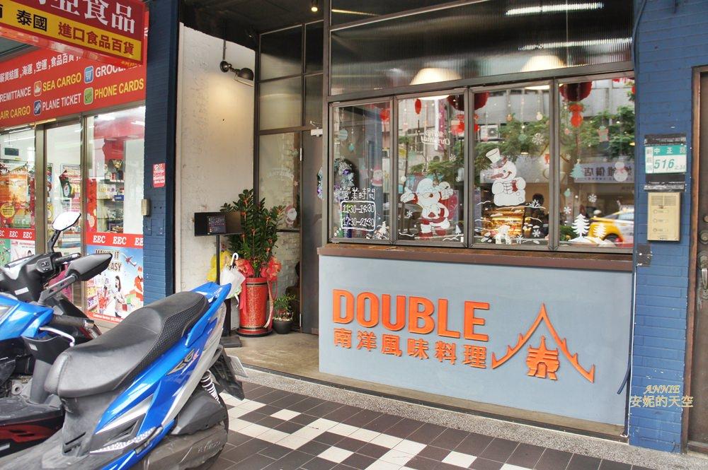 20171224192305 4 - [熱血採訪] 新莊輔大美食║Double泰 南洋風味料理║一個人也能品嘗的泰式料理 聚餐約會推薦餐廳