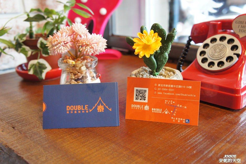 20171224192541 24 - [熱血採訪] 新莊輔大美食║Double泰 南洋風味料理║一個人也能品嘗的泰式料理 聚餐約會推薦餐廳