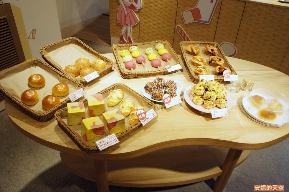 20180101205200 86 - 東區微風廣場後的秘境│ 喜荒、愛、不仍,日式古蹟老宅裡的烘焙坊,鬆鬆獅太可愛了