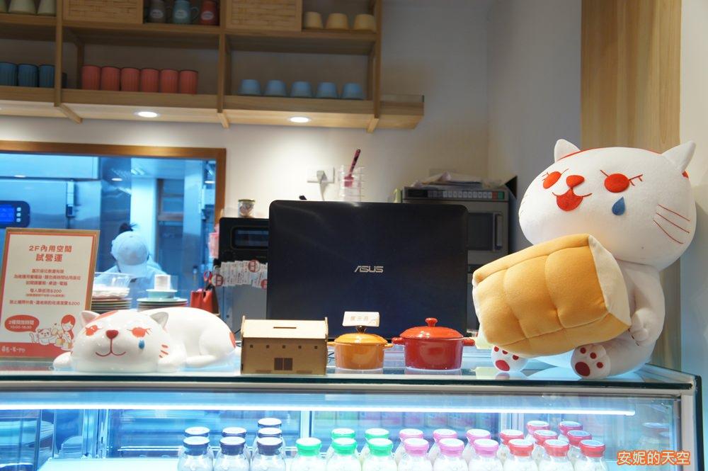 20180101205232 74 - 東區微風廣場後的秘境│ 喜荒、愛、不仍,日式古蹟老宅裡的烘焙坊,鬆鬆獅太可愛了