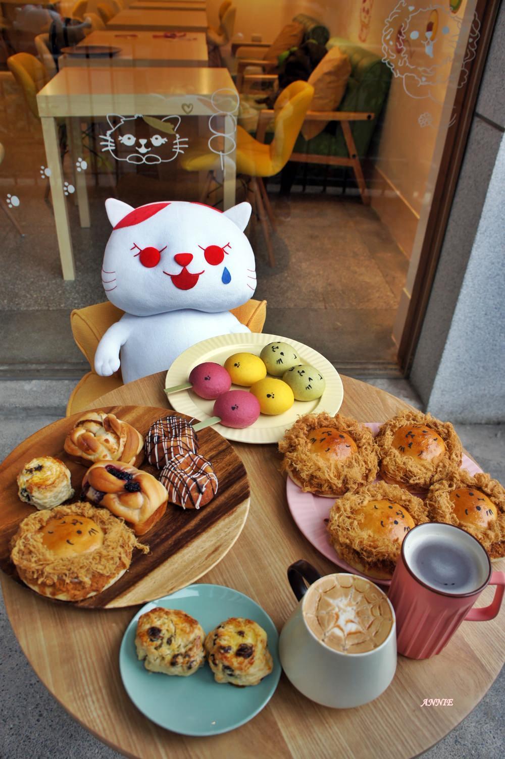 20180101205403 75 - 東區微風廣場後的秘境│ 喜荒、愛、不仍,日式古蹟老宅裡的烘焙坊,鬆鬆獅太可愛了