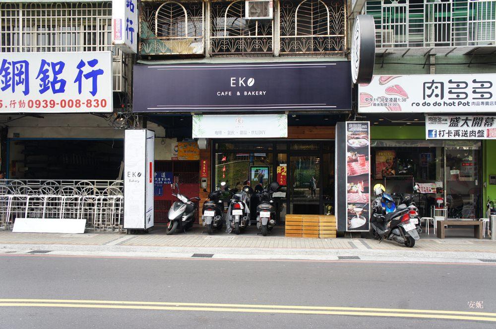 20180228003823 32 - [新莊美食] 自然手作EKO cafe & bakery  美食與烘焙的完美絕配空間