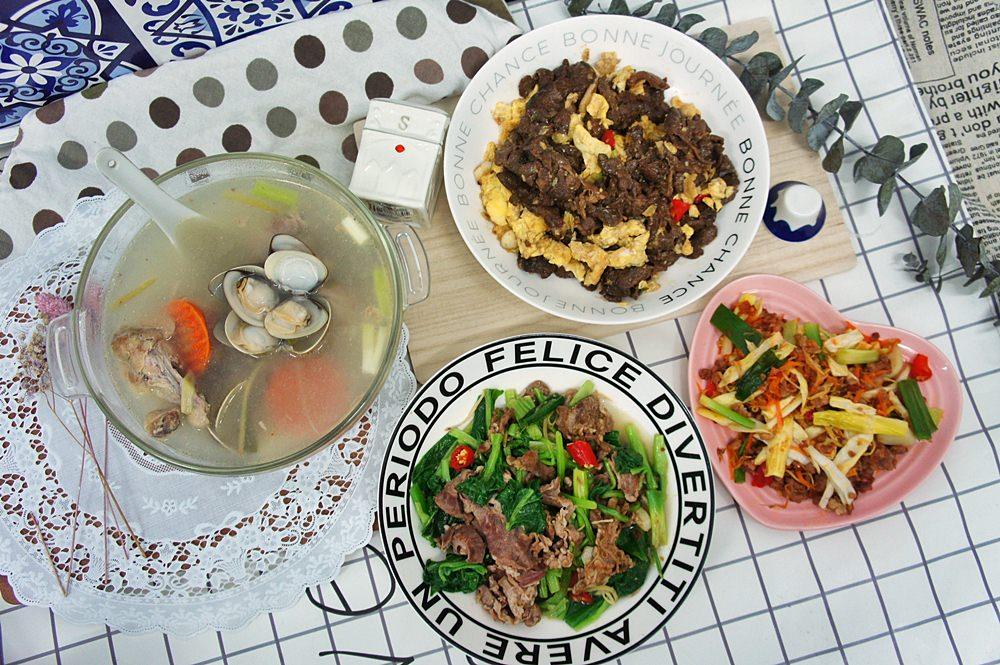 [宅配料理]HAPPY GO幸福滿點 功夫菜輕鬆料理