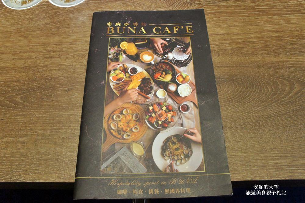 20180401182317 6 - [新北市 新莊美食]BUNA CAF'E  布納咖啡館 花園開在餐廳裡 好好拍的森林系網美餐廳