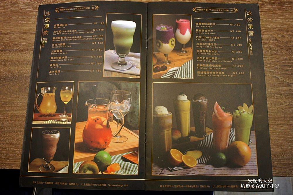 20180401182332 26 - [新北市 新莊美食]BUNA CAF'E  布納咖啡館 花園開在餐廳裡 好好拍的森林系網美餐廳