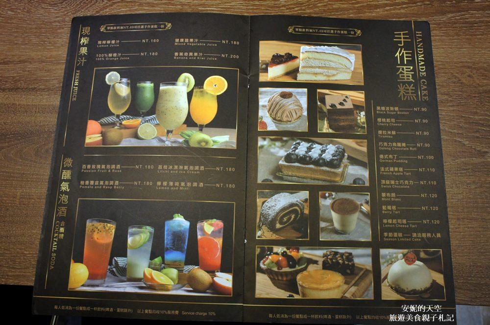 20180401182335 100 - [新北市 新莊美食]BUNA CAF'E  布納咖啡館 花園開在餐廳裡 好好拍的森林系網美餐廳