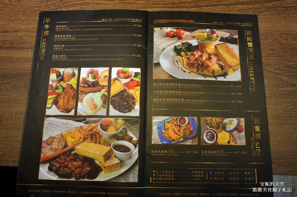 20180401182342 31 - [新北市 新莊美食]BUNA CAF'E  布納咖啡館 花園開在餐廳裡 好好拍的森林系網美餐廳