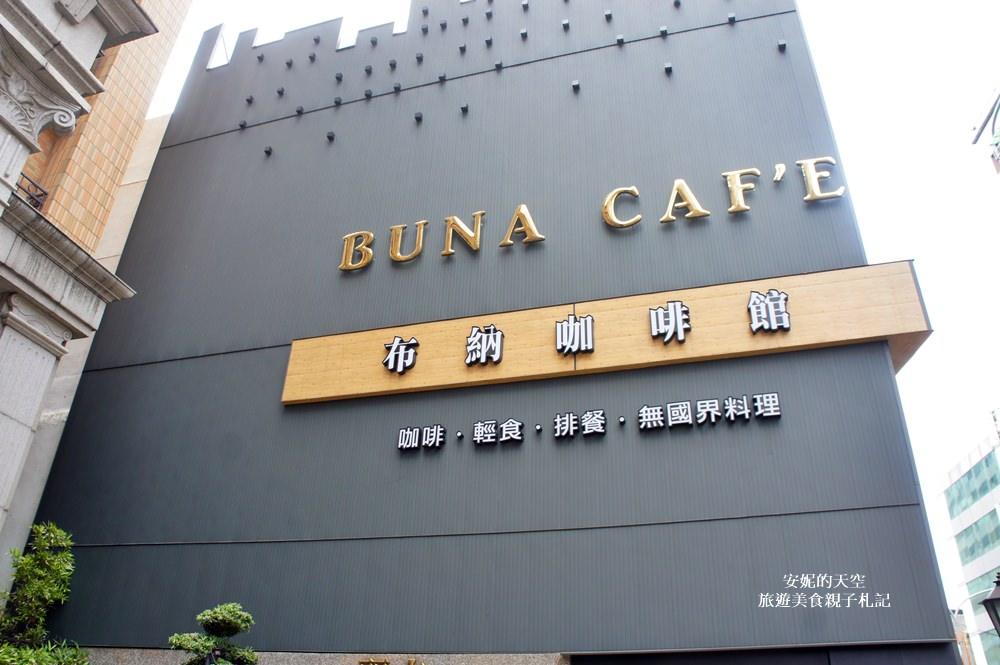 20180401182437 34 - [新北市 新莊美食]BUNA CAF'E  布納咖啡館 花園開在餐廳裡 好好拍的森林系網美餐廳