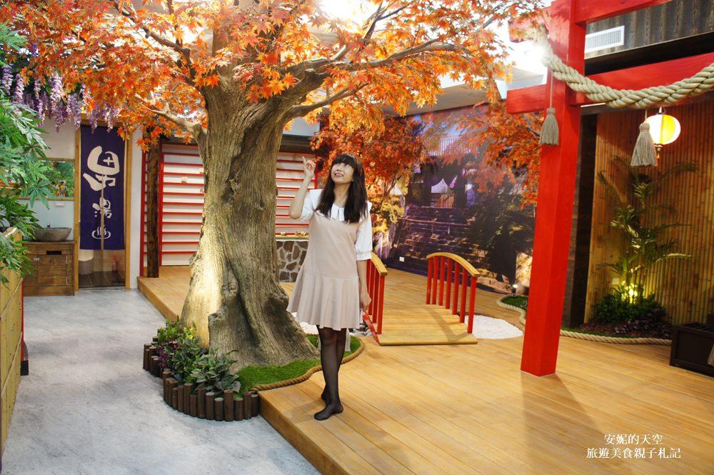 20180403224322 13 - 新莊美食│宏野不二村 蔬食親子餐廳 彷彿一秒走進日本國度