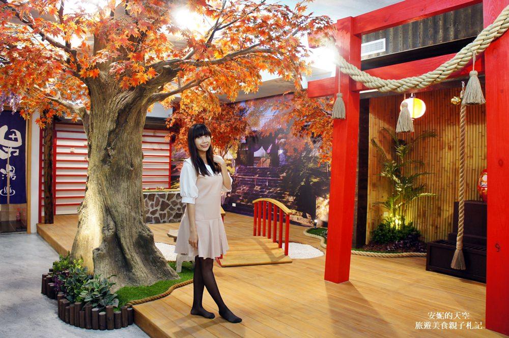 [新莊美食]宏野不二村 蔬食親子餐廳    彷彿一秒走進日本國度