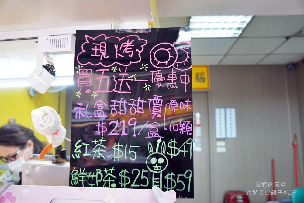 20180515233926 21 - [新北市 新莊美食] 幸福現烤甜甜圈  酥酥脆脆充滿幸福味