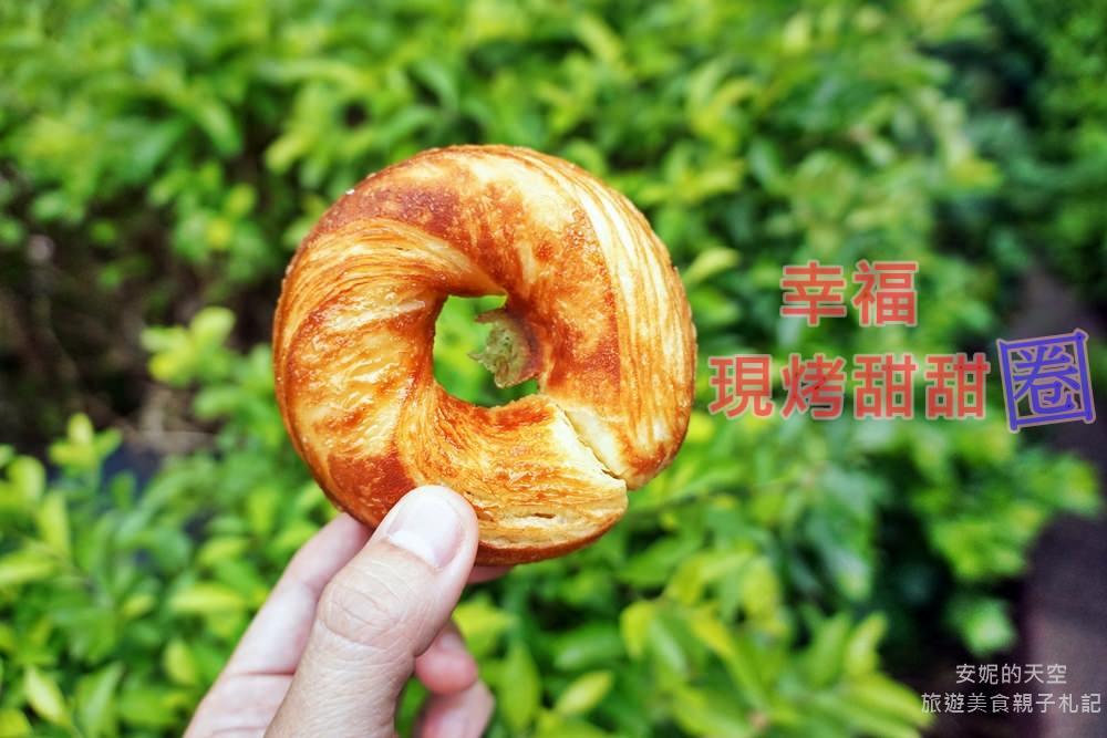 20180516002354 99 - [新北市 新莊美食] 幸福現烤甜甜圈  酥酥脆脆充滿幸福味