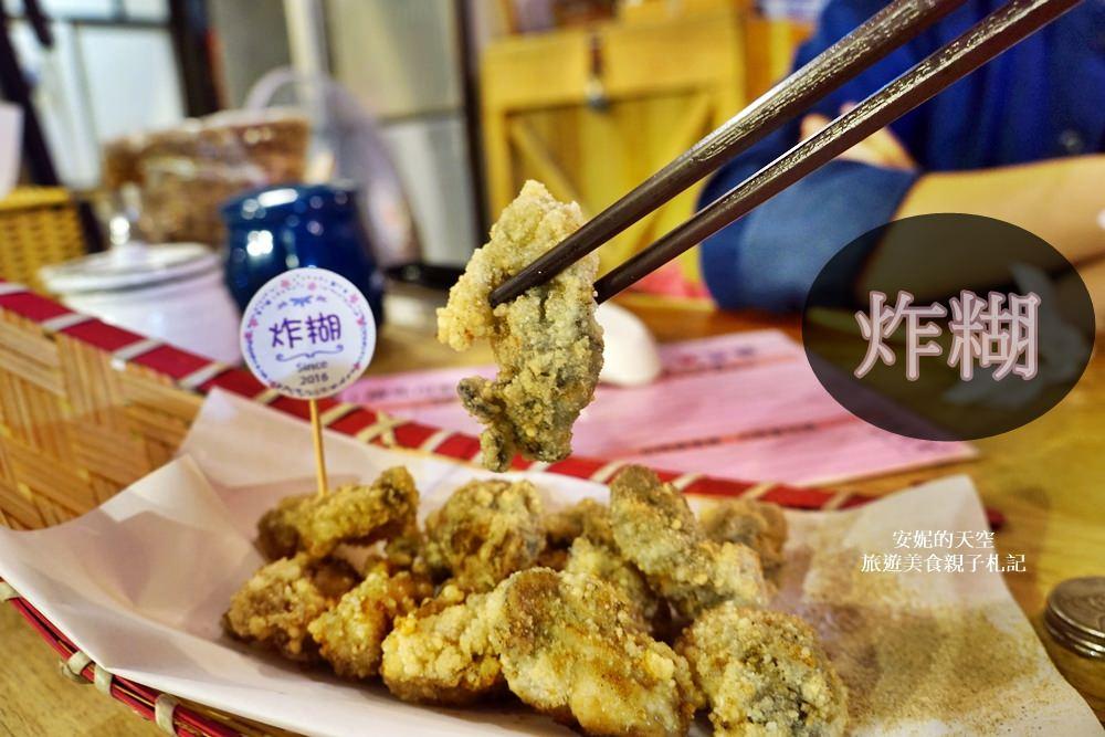 [新北市中和美食]炸糊麵線 手作麵線與炸物的絕妙組合