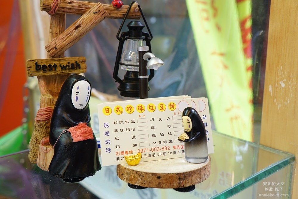 20180624091217 43 - [新北市 新莊美食] 似曾相識日式珍珠紅豆餅 遠的要命的紅豆餅 值得品嘗的絕妙搭配