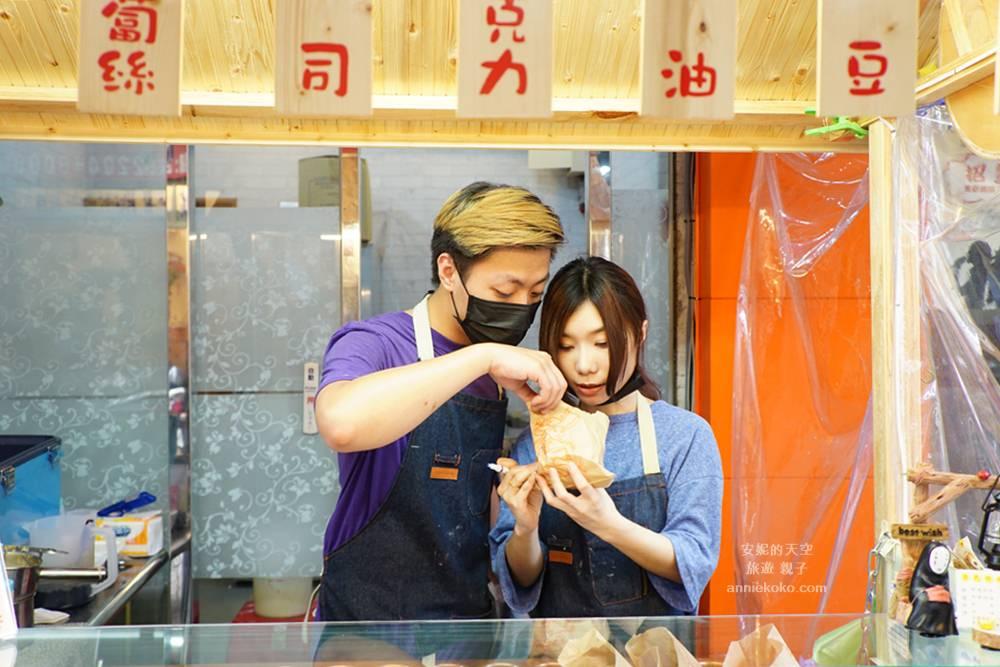 20180624091219 72 - [新北市 新莊美食] 似曾相識日式珍珠紅豆餅 遠的要命的紅豆餅 值得品嘗的絕妙搭配