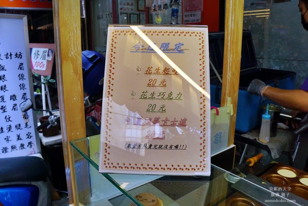 20180624091222 42 - [新北市 新莊美食] 似曾相識日式珍珠紅豆餅 遠的要命的紅豆餅 值得品嘗的絕妙搭配