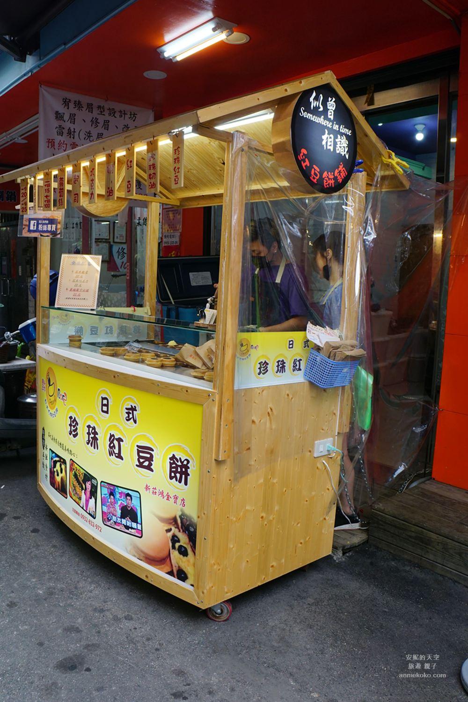 20180624091227 89 - [新北市 新莊美食] 似曾相識日式珍珠紅豆餅 遠的要命的紅豆餅 值得品嘗的絕妙搭配