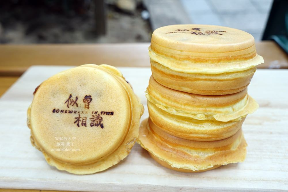20180624091237 35 - [新北市 新莊美食] 似曾相識日式珍珠紅豆餅 遠的要命的紅豆餅 值得品嘗的絕妙搭配