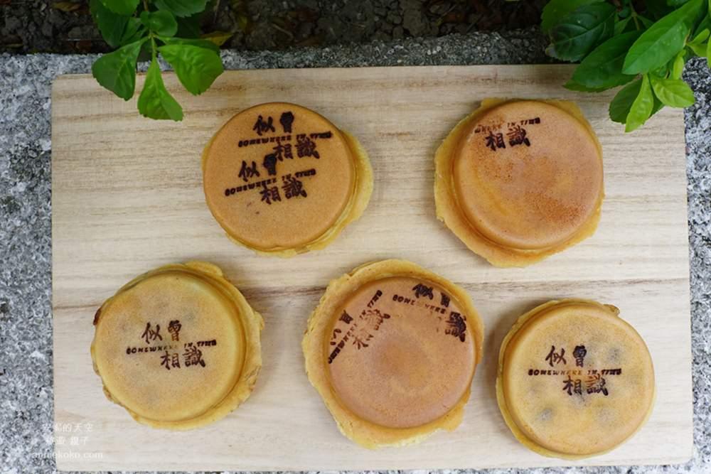 20180624091240 46 - [新北市 新莊美食] 似曾相識日式珍珠紅豆餅 遠的要命的紅豆餅 值得品嘗的絕妙搭配