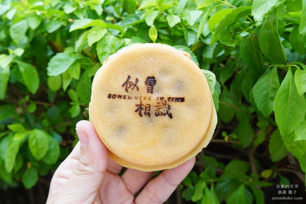 20180624091247 64 - [新北市 新莊美食] 似曾相識日式珍珠紅豆餅 遠的要命的紅豆餅 值得品嘗的絕妙搭配