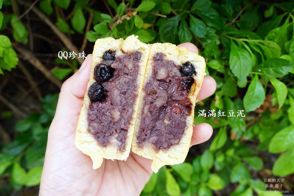 20180624091308 55 - [新北市 新莊美食] 似曾相識日式珍珠紅豆餅 遠的要命的紅豆餅 值得品嘗的絕妙搭配