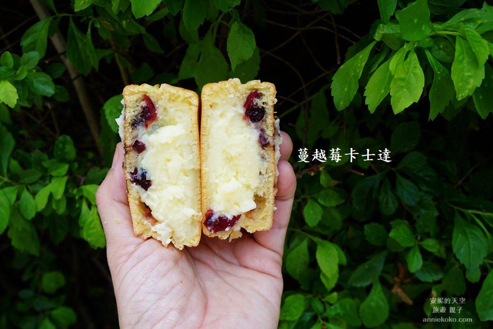 20180624091318 91 - [新北市 新莊美食] 似曾相識日式珍珠紅豆餅 遠的要命的紅豆餅 值得品嘗的絕妙搭配