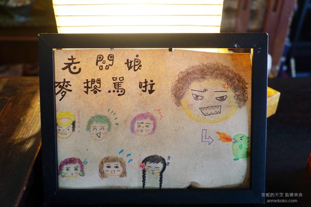 20180630011844 48 - 熱血採訪 [台北 三十三間堂日本料理] 有個性老闆娘的日本料理老店 一場美學與食材當道的華麗演出
