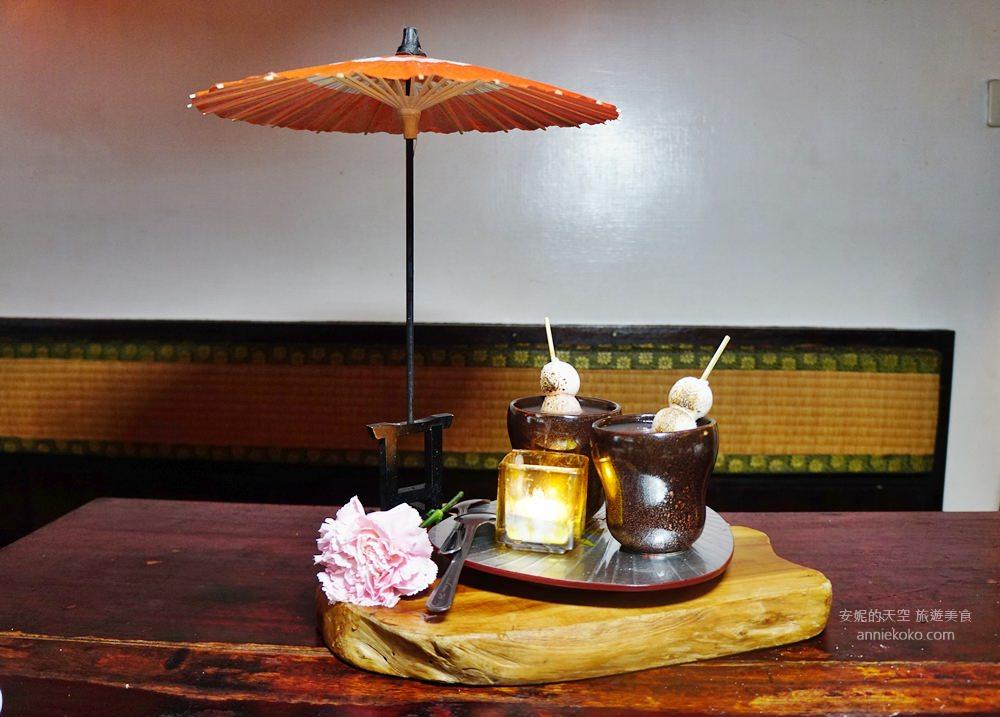 20180630012204 65 - 熱血採訪 [台北 三十三間堂日本料理] 有個性老闆娘的日本料理老店 一場美學與食材當道的華麗演出