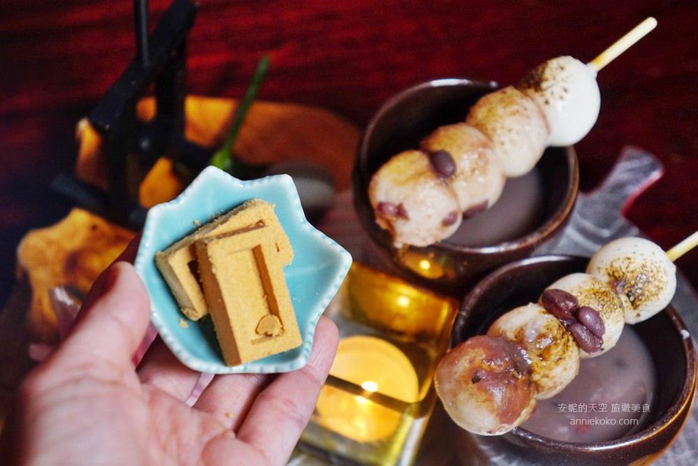 20180630012223 27 - 熱血採訪 [台北 三十三間堂日本料理] 有個性老闆娘的日本料理老店 一場美學與食材當道的華麗演出