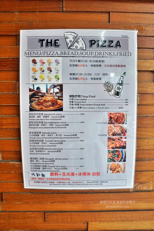 20180707004229 89 - 熱血採訪│新莊披薩吃到飽 The Pizza 惹披薩 - 輔大店 八種口味PIZZA吃到飽 同學會聚餐好選擇