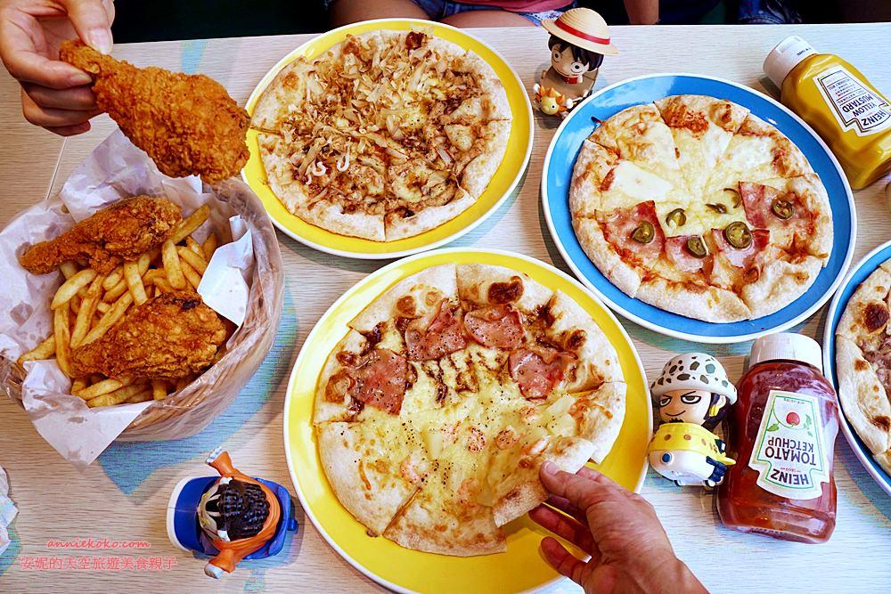 [新莊輔大美食] The Pizza 惹披薩 – 輔大店 八種口味PIZZA吃到飽 同學會聚餐好選擇