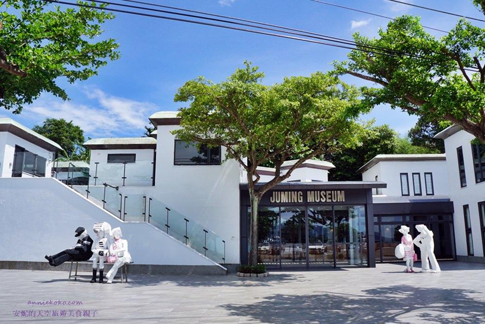 20180709115439 26 - 熱血採訪[台北金山景點]朱銘美術館 比想像中更好玩 適合全家共遊的好去處