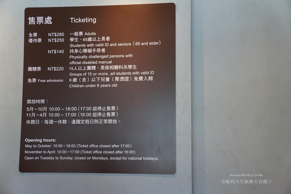 20180709115443 11 - 熱血採訪[台北金山景點]朱銘美術館 比想像中更好玩 適合全家共遊的好去處