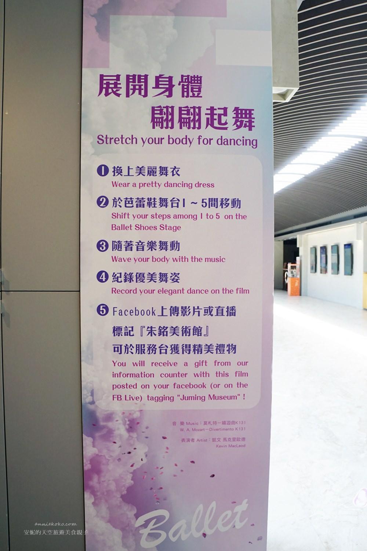 20180709115502 64 - 熱血採訪[台北金山景點]朱銘美術館 比想像中更好玩 適合全家共遊的好去處