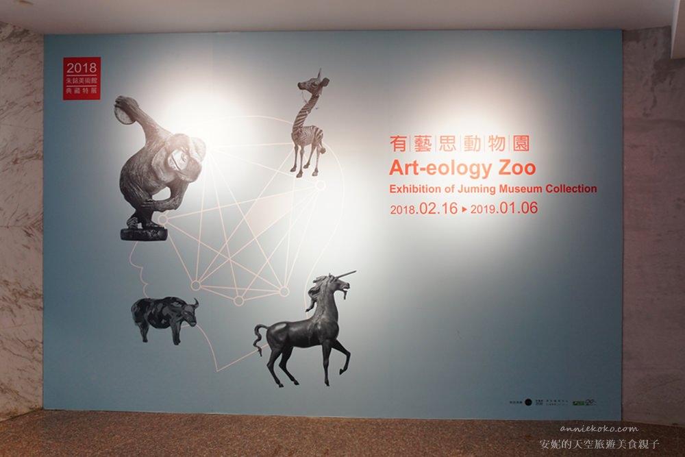 20180709115527 31 - 熱血採訪[台北金山景點]朱銘美術館 比想像中更好玩 適合全家共遊的好去處