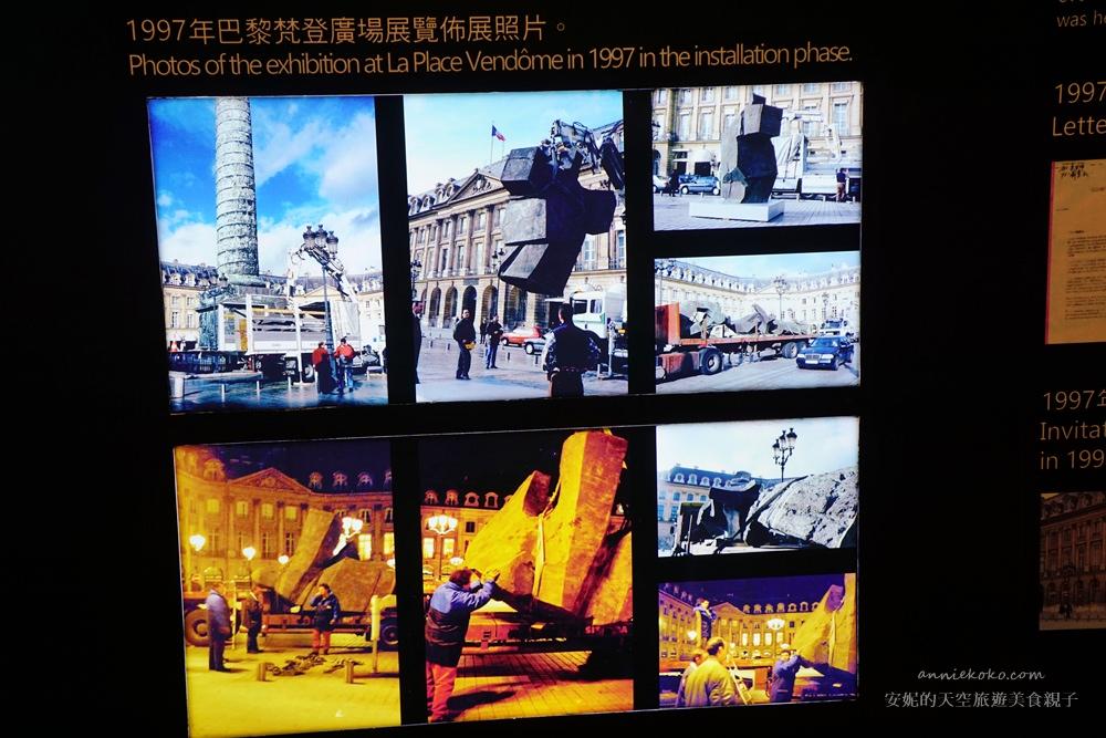 20180709120740 46 - 熱血採訪[台北金山景點]朱銘美術館 比想像中更好玩 適合全家共遊的好去處